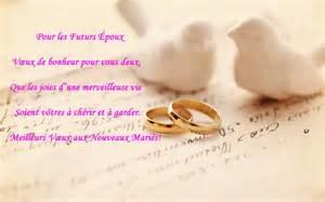 texte pour un mariage texte pour une carte de mariage invitation mariage carte mariage texte mariage cadeau