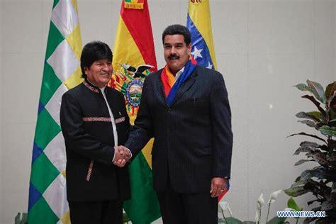 Эрнандо силес , ла пас , боливия. Bolivia-Venezuela Comparisons Should be Very Helpful to Radical Chavistas | Mouqawamah Music