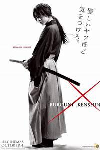 ตำนานดาบสลับคมยังไม่จบ!! Rurouni Kenshin ฉบับภาพยนตร์คน ...