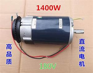 Dc180v 1400w 4000rpm High Torque Motor Treadmill Motor Permanent Magnet Dc Motor Lathe Brick