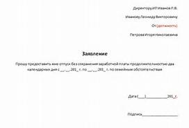 Правильно составить договор аренды между юридическими лицами образец