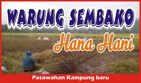 Download Contoh Spanduk Toko Sembako cdr KARYAKU