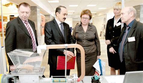 Энергоресурсосбережение 2020 специализированная выставка энергосберегающих технологий в екатеринбурге россия