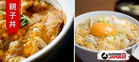 cuisine japon cuisine japon le site dédié à la vraie cuisine japonaise
