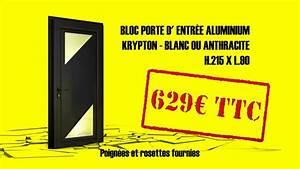 Vial Menuiserie Bastia : pub tv vial menuiseries porte d 39 entr e aluminium youtube ~ Premium-room.com Idées de Décoration