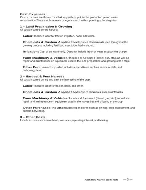 flow analysis worksheet free