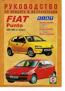1999 Punto Ii Service And Repair Manual Pdf  80 9 Mb
