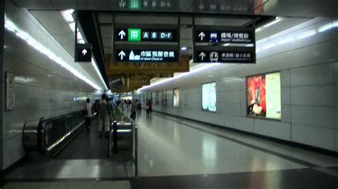 hong kong adventure  minute walk  central mtr station youtube