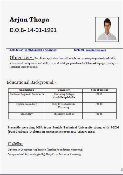curriculum vitae curriculum vitae resume australia