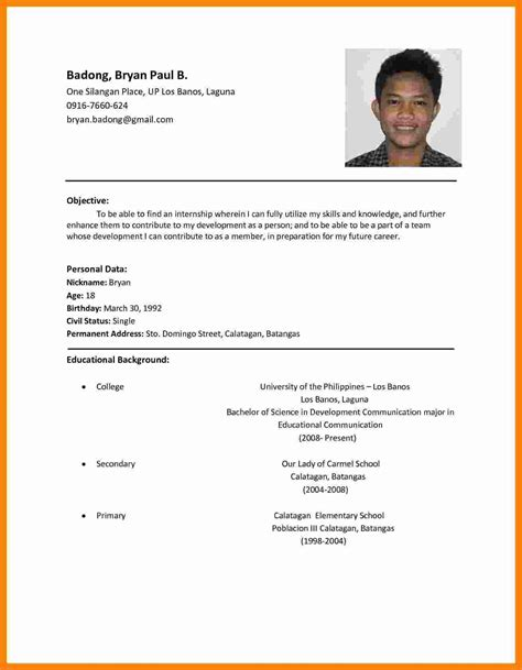 cv sample  job application  theorynpractice