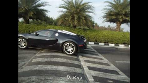 Bugatti Going Over Speed Bumps...!