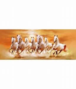 Art Factory Vaastu 7 Horse Canvas Painting (Medium): Buy