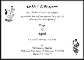 Beautiful Hindu Wedding Invitations Wording Contemporary Images For Wedding Invitation