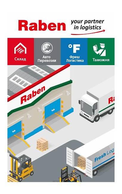 Logistics Corporate Company Want