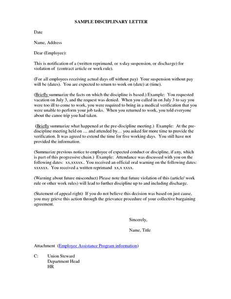 Best Photos of Business Letters For Employee Suspensions