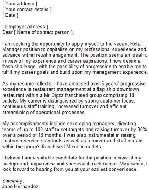 application letter nestle philippines