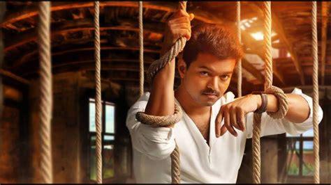 Tamil Latest Full Movie
