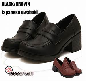 Women's Japan/Japanese School Student Uniform Shoes ...