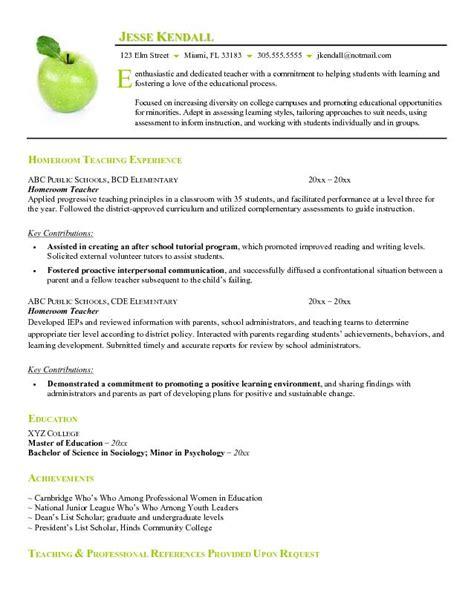 teacher resume template  bravebtr
