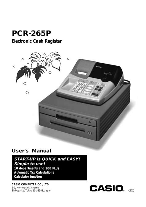 Casio PCR-265P User Manual | 40 pages | Also for: PCR-275