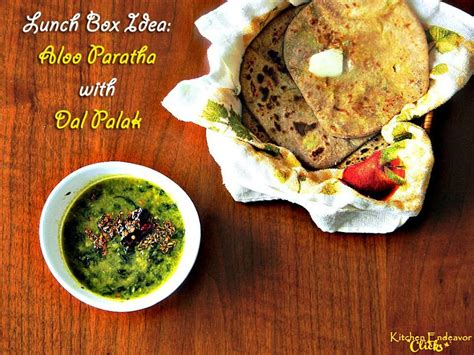 24+ Pleasing Hebbar's Kitchen Recipes Aloo Paratha