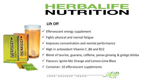 vitamin herbalife herbalife herbalife liftoff