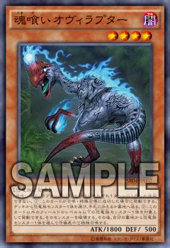 yu gi  ocg duel monsters structure deck