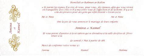 modele texte faire part mariage arabe exemple texte faire part mariage musulman document