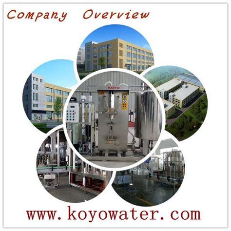 koyo sachet pure water machine nigeria buy koyo sachet pure water machine nigeriasachet water