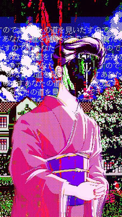 Cyberpunk Vaporwave Anime Pixel Retro Really Junction