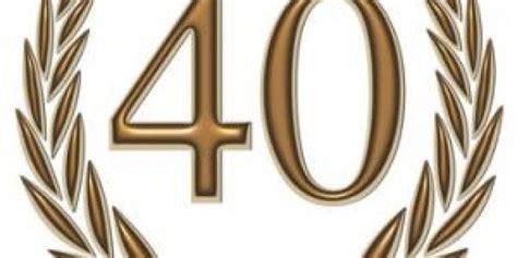 changement de si鑒e social sarl dividendes l 39 abattement de 40 est rétabli gérant de sarl