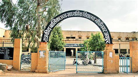 jaipur  baal sabha  govt school kids