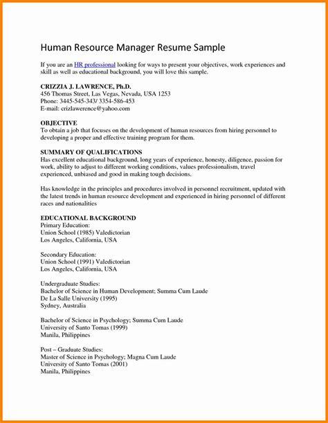 9 resume objective for hr forklift resume