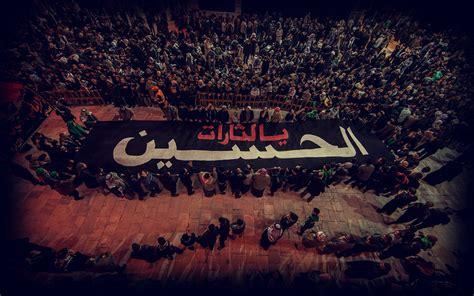 Ya Lasarat Al Hussain Pbuh By Behboodi On Deviantart