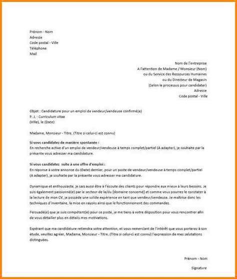 8 lettre motivation vente modele lettre