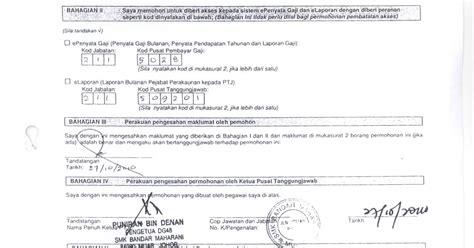 contoh surat permohonan bantuan kewangan perniagaan