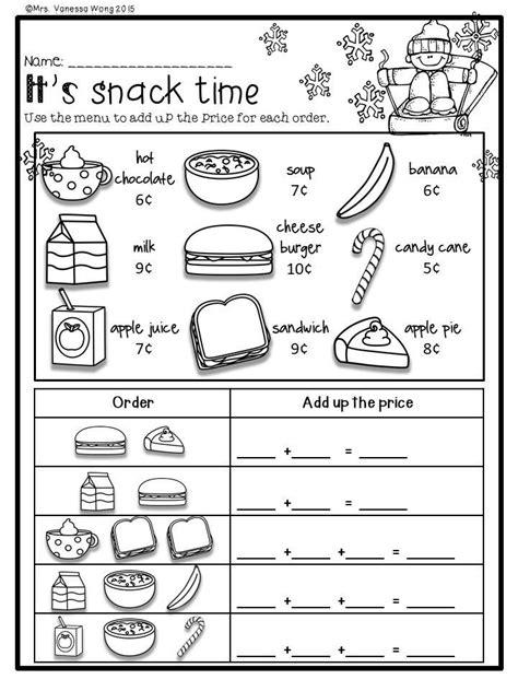 winter math  literacy  prep printables  grade