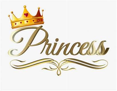 Crown Princess Calligraphy Transparent Cartoon Glitter Netclipart