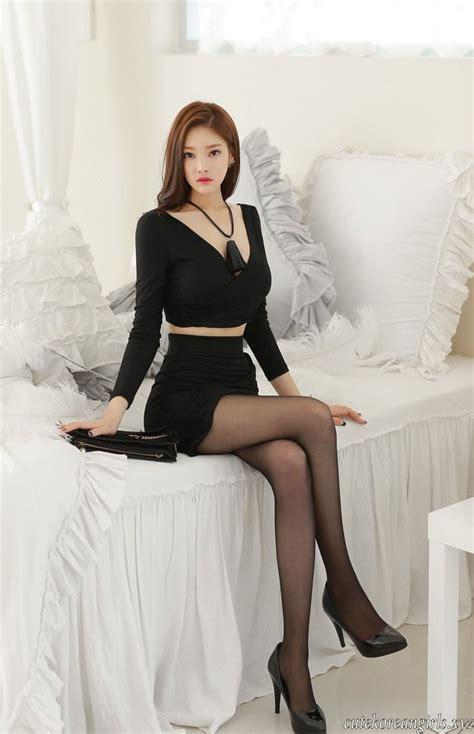 Jung Yun Black Outfit 6 Cute Korean Girls アジアンファッション セクシーなアジアの女の子