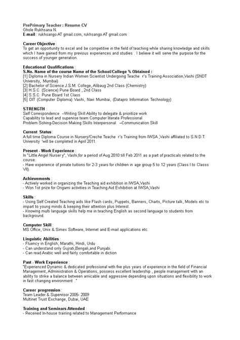 Resume For Teachers In Indian Format - Best Resume Examples