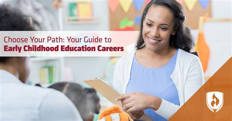 choose  path  guide  early childhood education