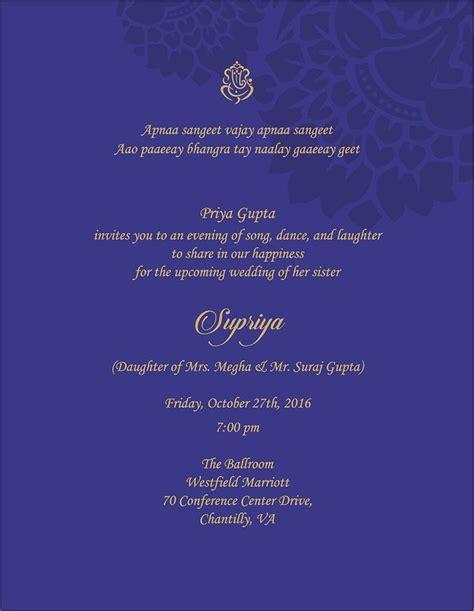 wedding invitation wording  sangeet ceremony sangeet