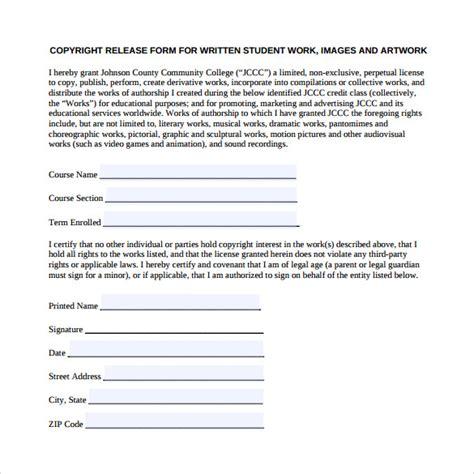 20245 artwork release form generic copyright release form images cv letter