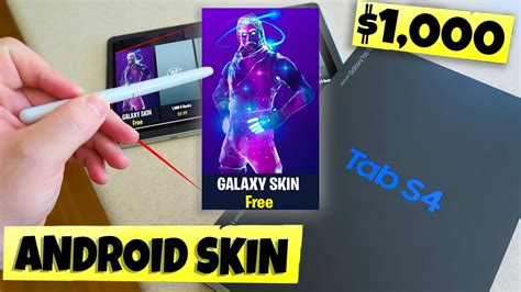 bought  fortnite mobile android galaxy skin youtube
