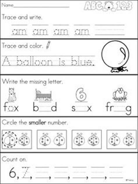 vpk class images kindergarten literacy