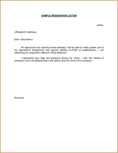 personal reason resignation letter sample simple