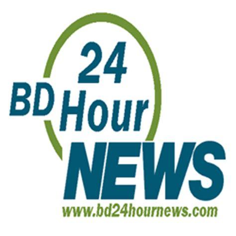 Bd 24 Hour News (@bd24hournews)  Twitter