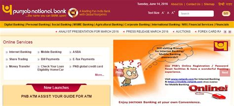 You can use this card in millions of pos terminals all over the world for shopping and withdrawal of cash from your account through any atm in any country, accepting visa. Punjab National Bank Fixed Deposit Interest Rate, Plans | Personal loans, Loan interest rates, Loan