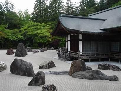 Zen Garden Japanese Rock Cave