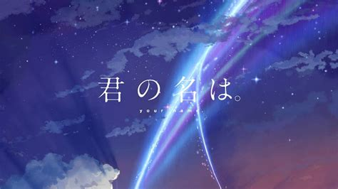 lirik lagu anime kimi no nawa sparkle song ost anime 君の名は kimi no nawa your name lyric